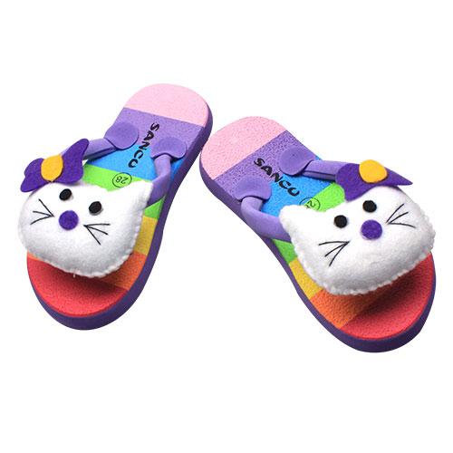 boncu kitty ungu
